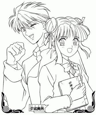 Manga 0 Colorier Colorier Les Enfants Marnfozine Com