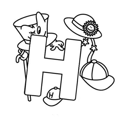 أوراق عمل الاحر ف تلوين للاطفال بالانجليزية h.jpg