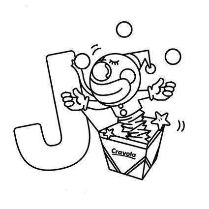 أوراق عمل الاحر ف تلوين للاطفال بالانجليزية j.jpg