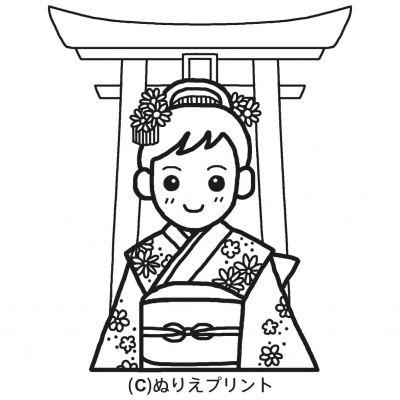 Fille Japonaise Banque D'Images, Vecteurs Et Illustrations