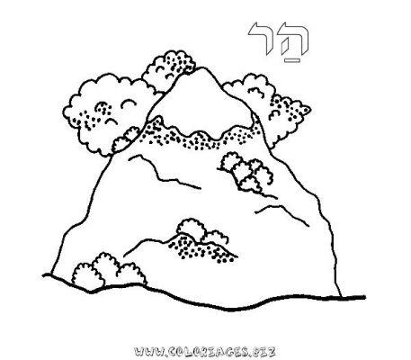 Coloriages montagne et randonn es page 1 pays et civilizations - Montagne coloriage ...